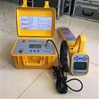 节能管线探测仪