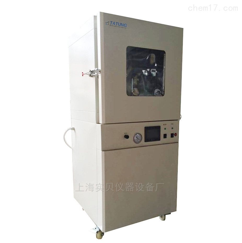 PLC控制温度真空度全自动真空干燥箱烘箱