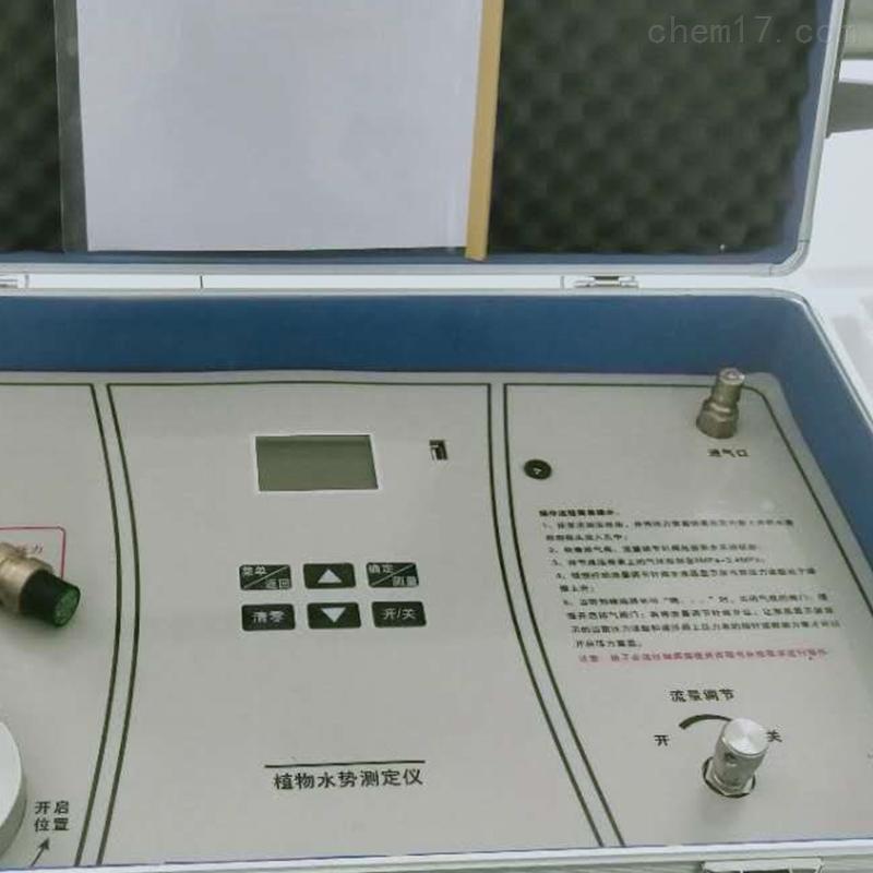 便携式水势测定仪