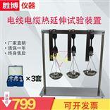 电线电缆高温压力试验装置