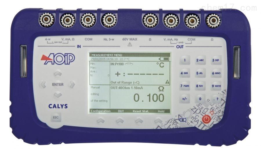 AOIP CALYS75过程信号校验仪