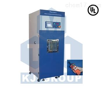 MSK-TE905电池挤压针刺一体机(液压)