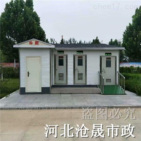 天津环保厕所_景区生态移动厕所厂家