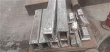 兴安盟锅炉配件铸造厂