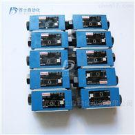 Z2S6-1-6X力士乐叠加式液控单向阀