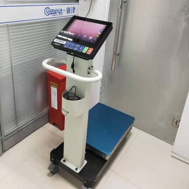 智能云秤產品系統應用功能簡介電子臺秤