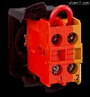 ES21-CG1001德国西克SICK安全指令装置