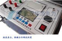 HDZRCS三相直流电阻测试仪供电局实用