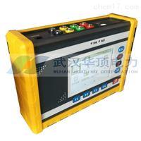 HDZRCS手持式三通道直流电阻测试仪供电局实用