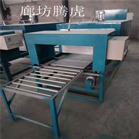 th001巖棉板包裝機自主設計操作方便