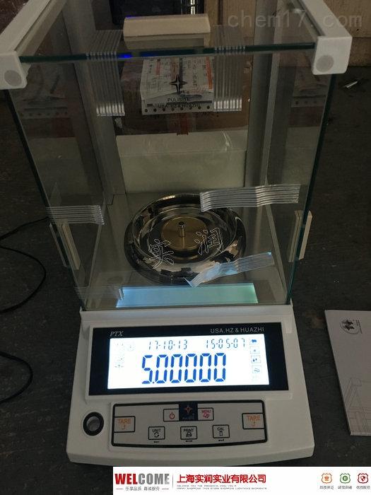 实验室精度0.01mg电子分析天平