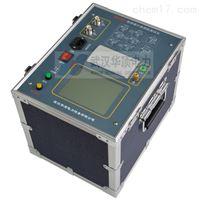 HD6000抗干扰异频介质损耗测试仪供电局实用
