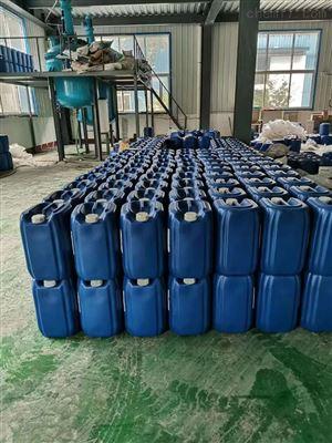 YK-106A大庆锅炉臭味剂一吨价格
