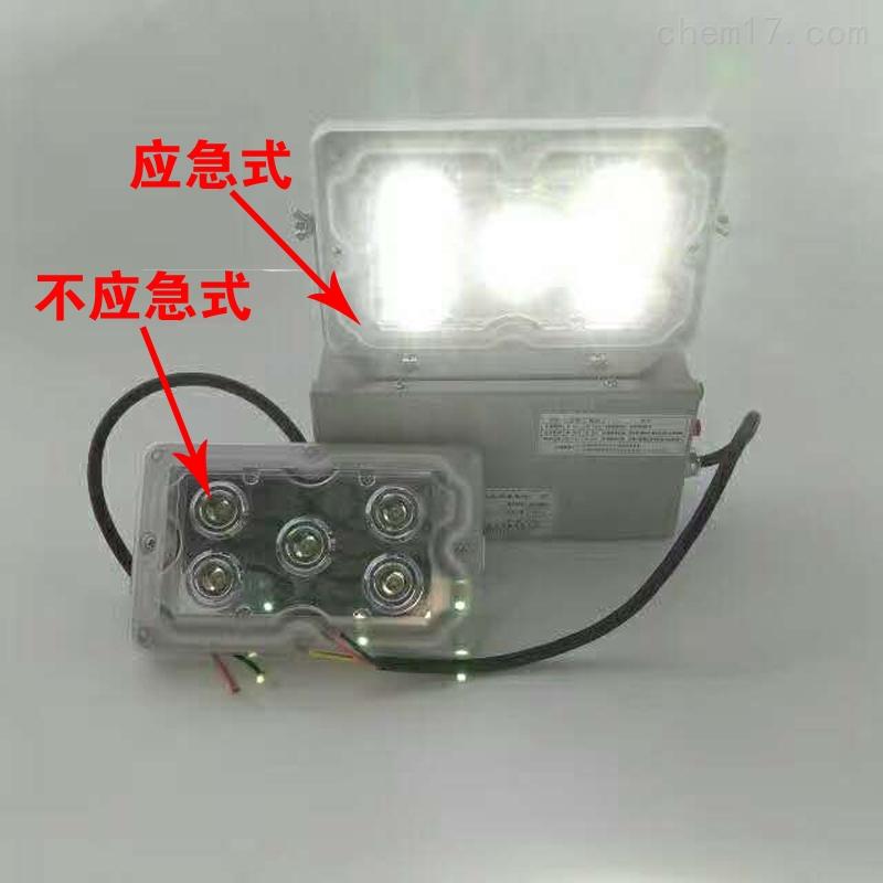 SBQ6109B变电站应急照明|停电应急6小时