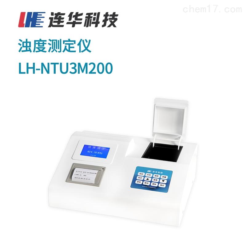 连华科技浊度检测仪