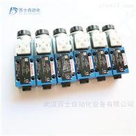 REXROTH电磁阀4WE6EB62/EG220N9K4