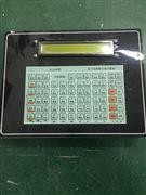 沈阳细胞分类计数器Qi3538计数12种细胞