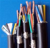 KVVP  3*2.5厂家直销控制电缆KVVP  3*2.5