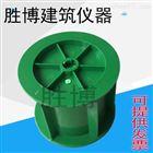 塑料电通量试模