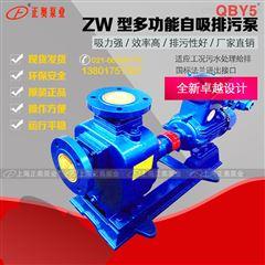 25ZW8-15普通铸铁自吸排污泵 无堵塞水泵