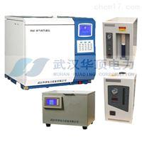 HDQS变压器油气相色谱仪供电局实用