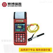 XH300S里氏硬度計