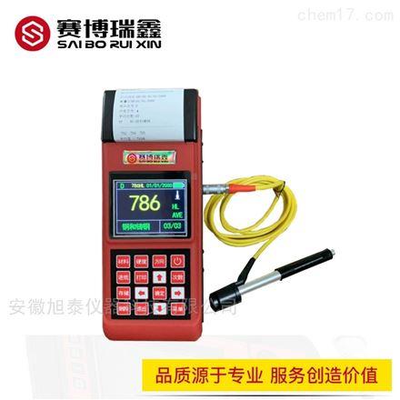 XH300S里氏 硬度计