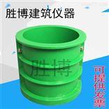 水稳层试模绿色