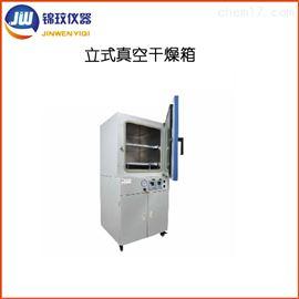 DZG-6050SA學校實驗用真空干燥箱