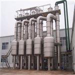 30二手五效30吨降膜蒸发器