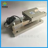 反应釜称重模块含仪表,带4-20mA输出模块