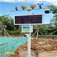 新工地使用扬尘噪音监测设备24小时显示项目