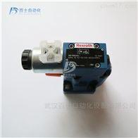 DBW10A2-52/315-6EG24N9K4REXROTH电磁溢流阀