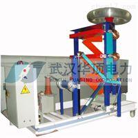 HDCJ雷电冲击电压发生器电力部门推荐