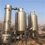 二手三效2吨外循环浓缩蒸发器出售