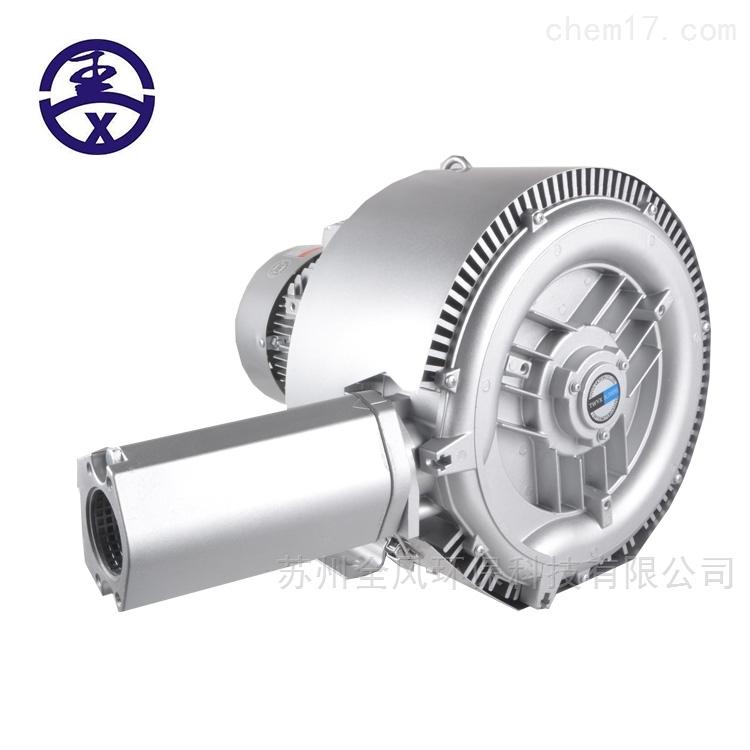 双叶轮高负压风机 双极高压旋涡气泵