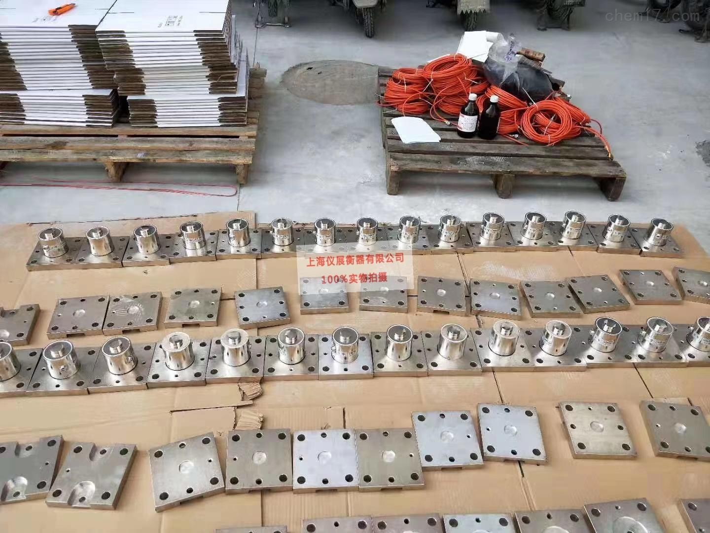 7.5吨称重模块5吨传感器槽罐反应釜专用批发