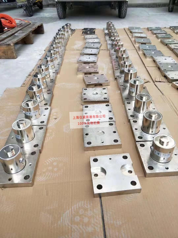 化工生产过程计量加料控制4-20mA高精度供应