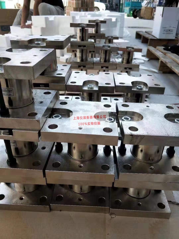 15吨不锈钢动载称重模块厂家