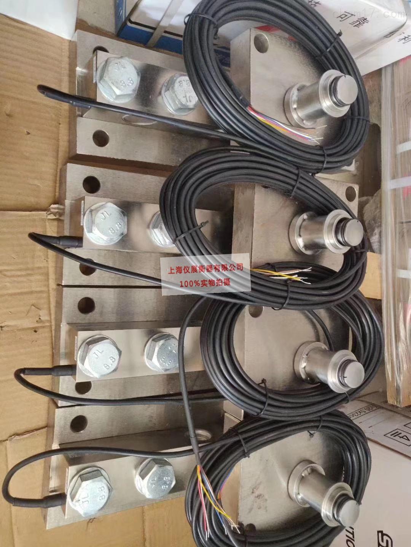 20吨不锈钢防爆称重模块 计量罐安装