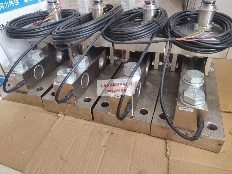 100T槽罐安装称重传感器模块精度高批发