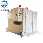 JB-KXS-1000塑膠輪專業烘干固化烤箱  工業雙門烤房