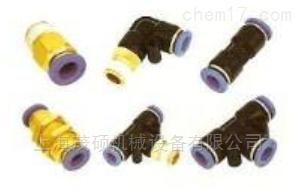 VVQC4000-TR-06日本SMC VVQC4000-TR-06价格特惠