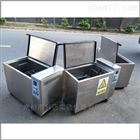 KM-BL-SZ科迈(中空)玻璃沸煮试验箱KM-BL-SZ