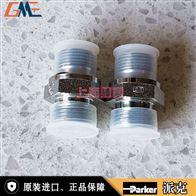 GE12LREDOMDCF现货GE12LREDOMDCF液压管接头PARKER正品