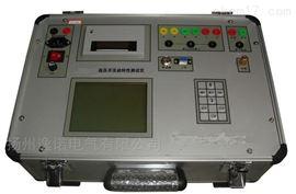 JSKT高压开关机械特性测试仪高稳定
