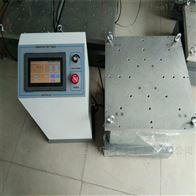 包装运输振动试验机 垂直水平振动测试仪