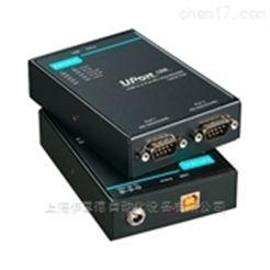 UPort 1250/1250I中国台湾MOXA串口集线器