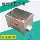 混凝土标养室控制器