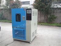 GDJS-010B高低溫濕熱交變試驗箱